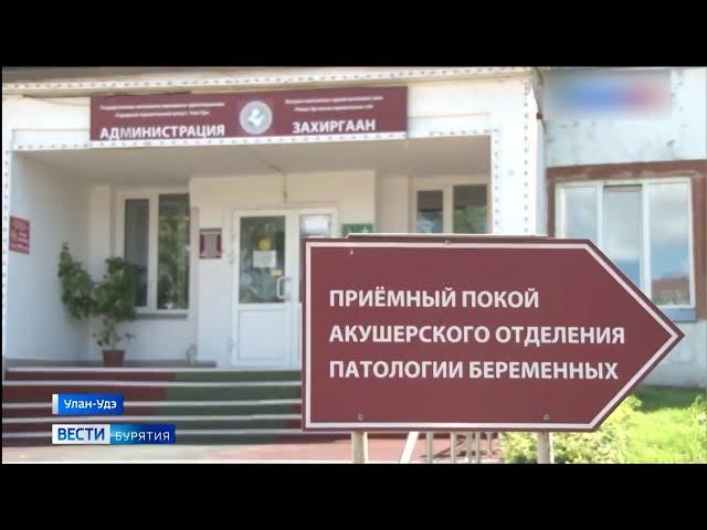 В Улан-Удэ родила пациентка с поражением лёгких в 75%