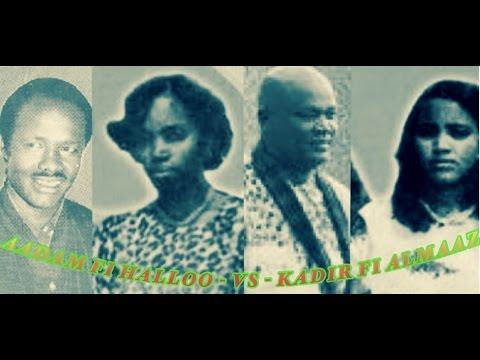 Kadir Said - Hireen Ayyanuma taatu moo #Best old Oromo music