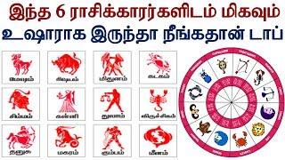 Jothidam karkka tamil - Kênh video giải trí dành cho thiếu