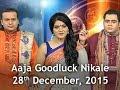 Aaja Goodluck Nikale | December 28, 2015