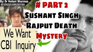 Breaking News Sushant Singh Rajput Death Mystery Part 2 | We Want CBI Inqui