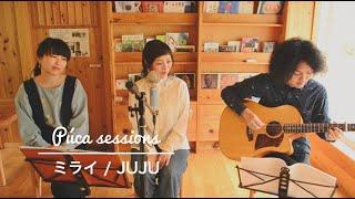 mqdefault - 【Púca Sessions】M17.ミライ / JUJU(ドラマ『ハケン占い師アタル』主題歌)