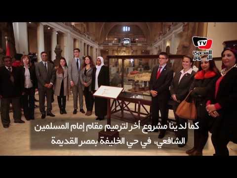 بدء مشروع ترميم «التوابيت الخشبية» بالمتحف المصري بالتعاون مع «السفارة الأمريكية»