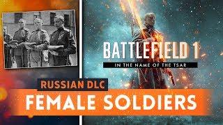Trailer Donne soldato