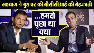 MS Dhoni retirement: Virender Sehwag gets angry on ex Chief Selector Sandeep Patil| वनइंडिया हिंदी