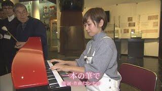 170123熊野町たちまちソング