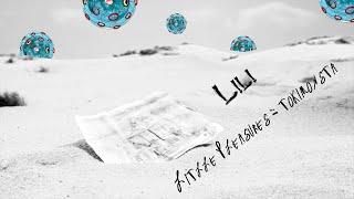 "Tokimonsta - Little Pleasures [Lyrics y Sub Español] - ""Animación: Lili"""