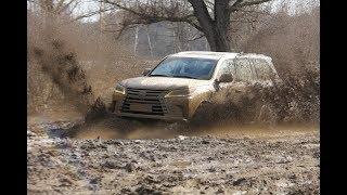 Lexus LX 570: титаник, но в грязи не тонет