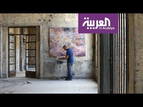 العرب اليوم - شاهد: ريشة الفنان البريطاني توم يونغ تُعيد الروح إلى فندق