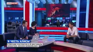 Андрей Резников: о Sensation 2015 для LifeNews | Radio Record