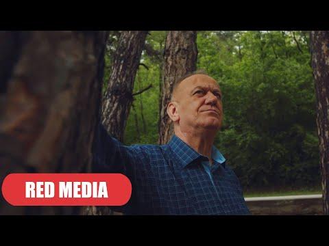 Mahmut Ferati - Nuk e lshojme vendlindjen