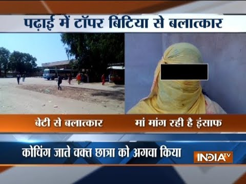 Girl abducted and gangraped while going to coaching in Haryana