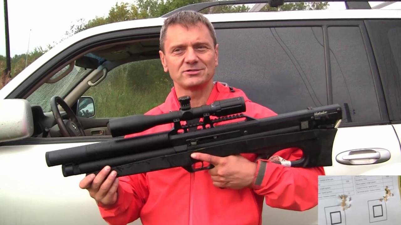 Пневматические винтовки EDgun Matador R5M