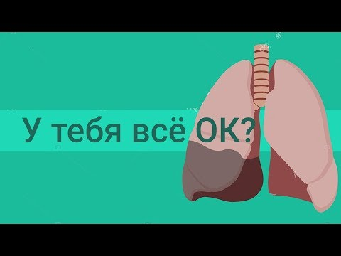Влияние курения при гипертонии