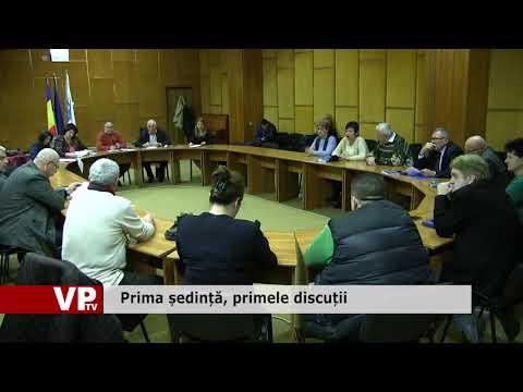 Prima ședință, primele discuții
