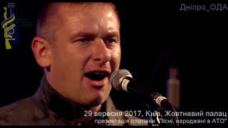 Максим Перев'язко, Зиновій Медюх і гурт Кулі - Слава Україні! (