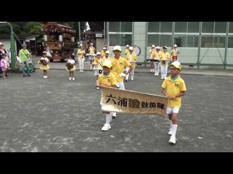 2016 町内祭礼パレード? 六浦小学校〜第四公園(八景台)
