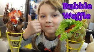 VLOG:Киев/Гонконгские ВАФЛИ/ Bubble Waffle /Цены,Приготовление