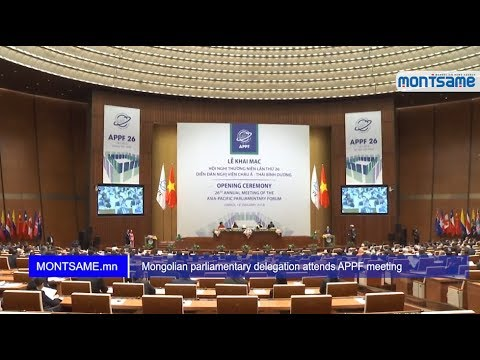 Mongolian parliamentary delegation attends APPF meeting