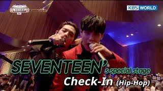 SEVENTEEN's HipHop Unit - Check-In [SUB: ENG/CHN/2017 KBS Song Festival(가요대축제)]