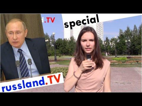 Amoklauf München: Russische Reaktionen [Video]