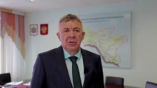 Министр здравоохранения Амурской области Андрей Субботин поздравляет с днем медицинского работника