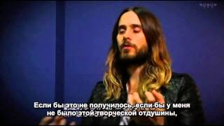 Jared Leto (Artifact Interview part 2) русск.суб.