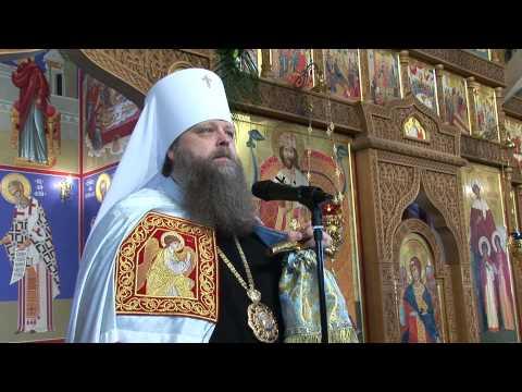 Слово митрополита Ростовского и Новочеркасского Меркурия к прихожанам Свято-Казанского храма