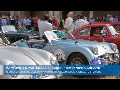 La 28esima  edizione del Gran Premio Nuvolari 2018
