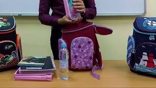 """Ранец жесткокаркасный BRAUBERG для учеников начальной школы, """"Болид"""", 14 литров, 38х29х19 см, 226325"""