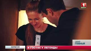 Эксклюзив: в гостях у Дарьи Домрачевой и Уле-Эйнара Бьорндалена. Главный эфир