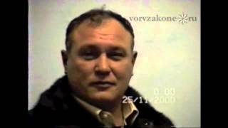 ишимский вор в законе Вова Зятек