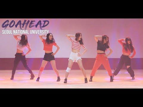 Sweet but Psycho - Ava Max | 서울대 여성댄스동아리 GoAheaD 고어헤드 | Filmed by lEtudel