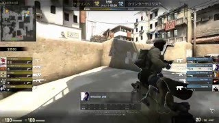 Counter-strike : Global Offensive Competitive, Which Remusica Carried