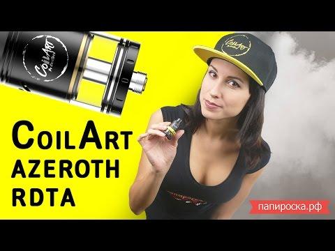 CoilArt AZEROTH RDTA - обслуживаемый бакомайзер - видео 2