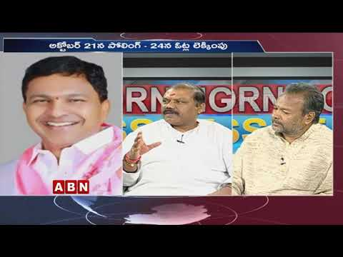 Discussion on Telangana's Huzurnagar By-Poll | Morning Issue | Part 1 | ABN Telugu