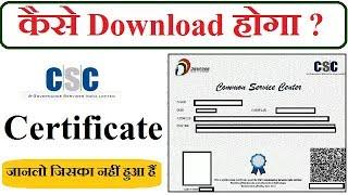 ptpc certificate download - Kênh video giải trí dành cho thiếu nhi