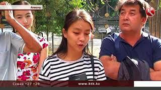 Родители обладателей знака «Алтын белги» спешно ищут деньги на обучение детей