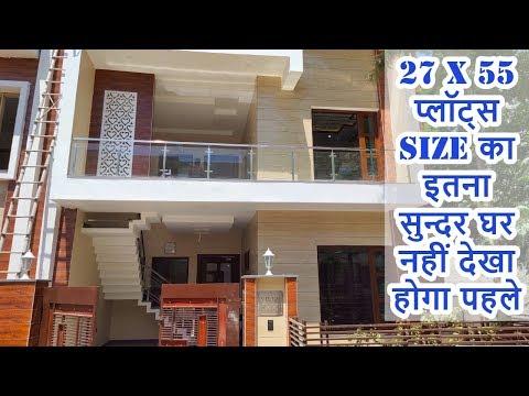 mp4 Home Design India, download Home Design India video klip Home Design India