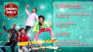 Ivanuku Thannila Kandam - Official Jukebox | A7 | Deepak Dinakar,Neha,Rajendran