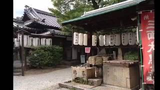 京都府観光8月31日,2013年