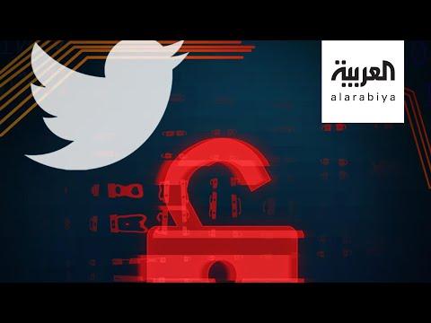 العرب اليوم - شاهد: العقل المدبر لاختراق تويتر عمره ١٦ سنة!