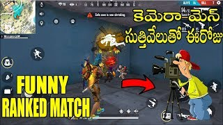 FREE FIRE FUNNY SOLO VS DUO RANKED GAME PLAY   RANKED MATCH TIPS AND TRICKS   TELUGU GAMING ZONE