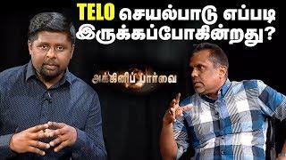 தமிழ் ஈழ விடுதலை இயக்கம் – TELO செயல்பாடு எப்படி இருக்கப்போகின்றது? | 15th June Agni Paarvai