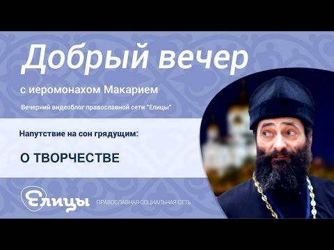 В чем отличие православной церкви от армянской