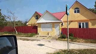 Станица РАЕВСКАЯ. Переезд в Краснодарский край.