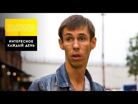 Sesso video gay dellesercito russo