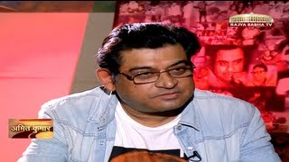 Guftagoo with Amit Kumar (Part 2/2) - YouTube