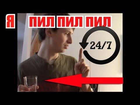Кодирования против алкоголизма