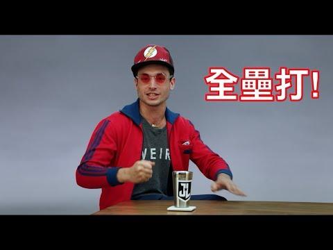 【正義聯盟】為CPBL前進東京亞冠賽加油影片